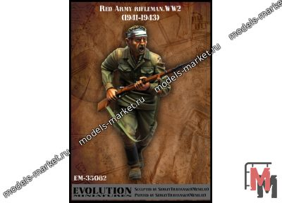 Evolution Miniatures - EM-35082 - Soviet soldier in fight ( 1941 - 1943 ) WW2 . Set - 3