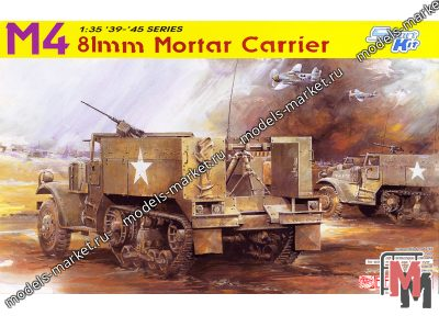 Dragon - 6361 - Бронетранспортер M4 81mm Motar Carrier