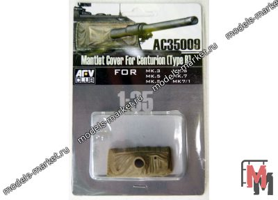 AFV Club - AC35009 - Mantlet Cover For Centurion ( Type B)