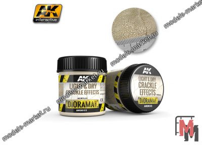 AK Interactive - AK-8033 - LIGHT & DRY CRACKLE EFFECTS - 100ml (Acrylic)