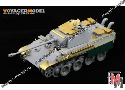 Voyager Model - PEA065 - WWII Panther A/G Anti Aircraft Armor (For All)