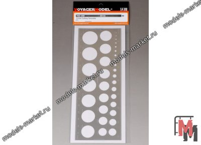 Voyager Model - TEZ059 - Circle Cutting Template(For All)