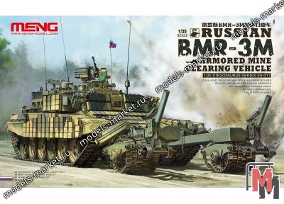 MENG - SS-011 - Russian BMR-3M Armored