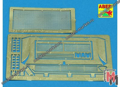 Aber - 35 G08 - T-34 grille cover [Tamiya model]