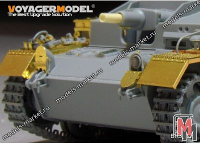 Voyager Model - BR35005 - WWII German StuG.III ausf A-E taillights (DRAGON)