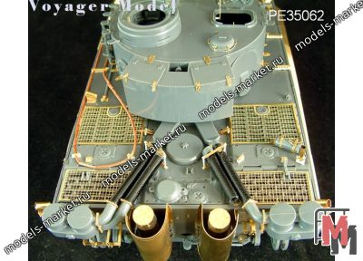 Voyager Model - PE35062 - Photo Etched set for 1/35 Tiger I Early Version (For TAMIYA 35216)