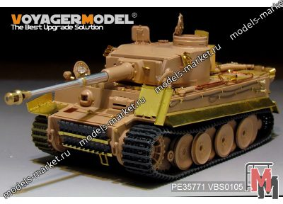 Voyager Model - PE35771 - WWII German Tiger I Early Production Basic (for RFM RM-5003)