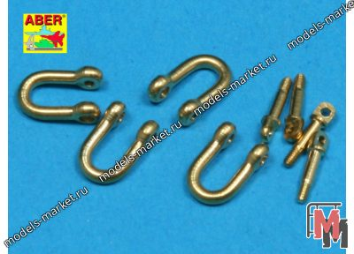 Aber - R-13 - Late model shackle for Pz.Kpfw.VI Tiger Ausf B x4pcs