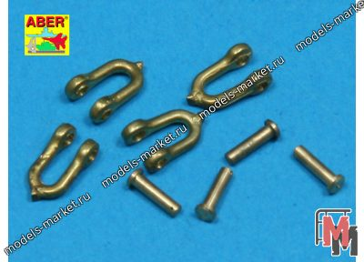 Aber - R-14 - Early model shackle for Pz.Kpfw.Vpanther x 4pcs