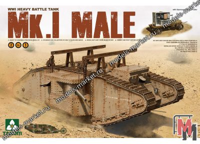 Takom - 2031 - WWI Heavy Battle Tank Mk.I Male 2 in 1 (with crane and flat trailer)