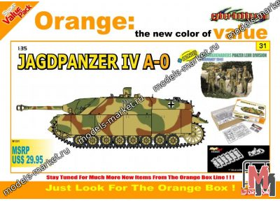 Dragon - 9131 - Jagdpanzer IV A-0 + Panzer Lehr Division Figure Set and Magic Track