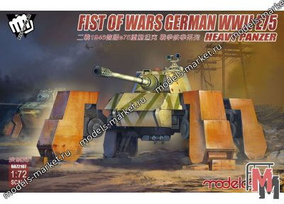 Modelcollect - UA72107 - Fist of Wars German WWII E75 Heavy Panzer