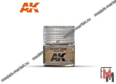 AK Interactive - RC032 - Desert Sand FS 30279  10ml