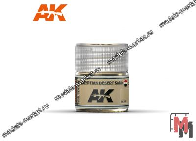 AK Interactive - RC101 - Egyptian Desert Sand 10ml