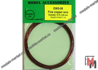 Eureka XXL - EWS-08 - Fine Copper Wire 0.75, 0.80