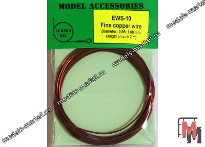 Eureka XXL - EWS-10 - Fine Copper Wire 0.95, 1.00