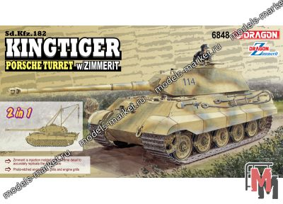Dragon - 6848 - Sd.Kfz.182 Kingtiger Porsche Turret w/Zimmerit (2 in 1)