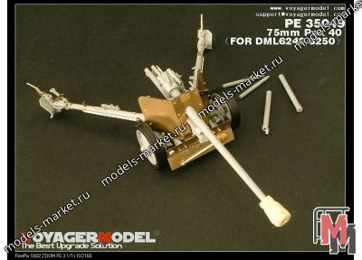 Voyager Model - PE35049 - WWII GERMAN 75MM PAK 40 (FOR DRAGON 6249/6250)