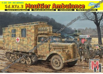 Dragon - 6766 - Sd.Kfz.3 Maultier Ambulance