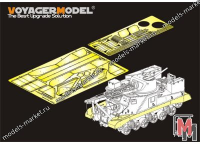 Voyager Model - PEA407 - WWII US M31 TANK RECOVERY VEHICLE TRACK COVERS (TAKOM 2088)