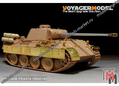 Voyager Model - PE35936 - WWII German Panther D w/