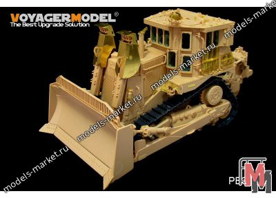 Voyager Model - PE35607 - Modern US Army D9R Armored BullDozer (For MENG SS-002)