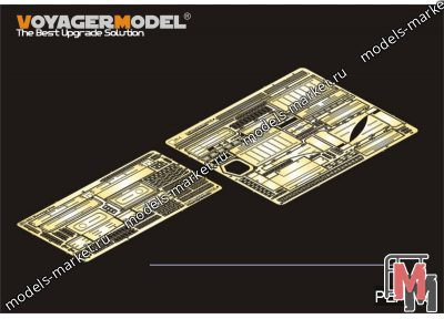 Voyager Model - PEA309 - Russian IT-1 Missile tank Stowage Bins (For TRUMPETER 05541)