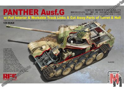 RFM - RM-5019 - Panther Ausf.G Interior Kit w/Cut Open Parts of Turret & Hull for Display.