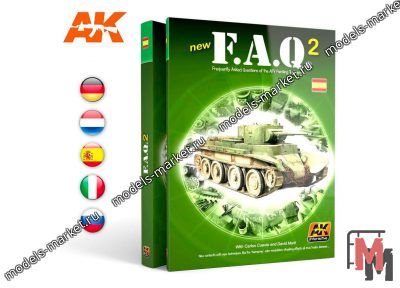 AK Interactive - AK-155 - BOOK AK Interactive FAQ VOL.2 русский язык (limited)