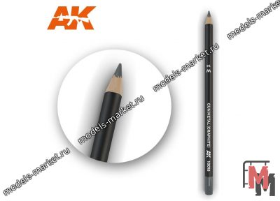 AK Interactive - AK-10018 - Watercolor Pencil Gun Metal (Graphite)