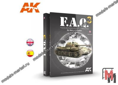 AK Interactive - AK-288 - FAQ3  Military Vehicles  EN