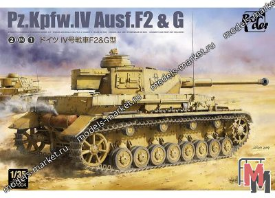 Border Model - BT-004 - Pz.Kpfw.IV Ausf.F2 & G