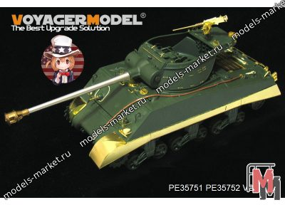 Voyager Model - PE35751 - WWII U.S.Army M36B1 GMC Tank Destory Basic (For ACADMY 13279)