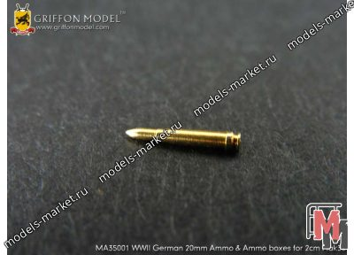 Griffon Model - MA35005 - WWII German 2cm Ammo Full Rounds & Shell Cases
