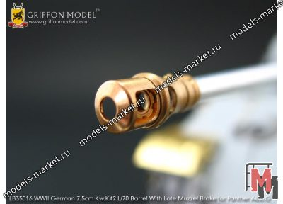 Griffon Model - LB35016 - WWII German 7.5cm Kw.K42 L/70 Barrel With Late Type Muzzle Brake for Panther Ausf.G