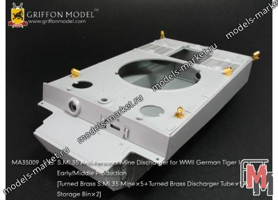 Griffon Model - MA35009 - S.Mi.35 Anti-Personal Mine Discharger for WWII German Tiger I Early/Middle Production