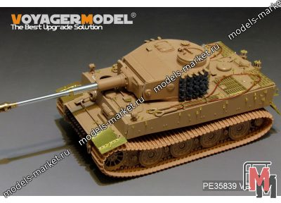 Voyager Model - PE35839 - WWII German Tiger I Gruppe
