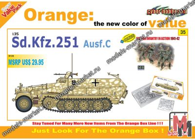 Dragon - 9135 - Sd.Kfz.251 Ausf.C + German Infantry In Action 1941-42 Figures Set (Orange)