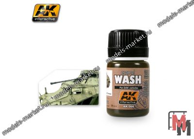 AK Interactive - AK-066 - Смывка африканский корпус WASH FOR AFRIKA KORPS VEHICLES