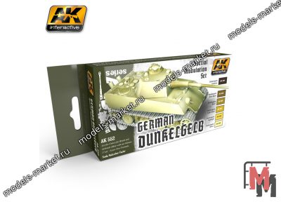 AK Interactive - AK-552 - GERMAN DUNKELGELB MODULATION SET