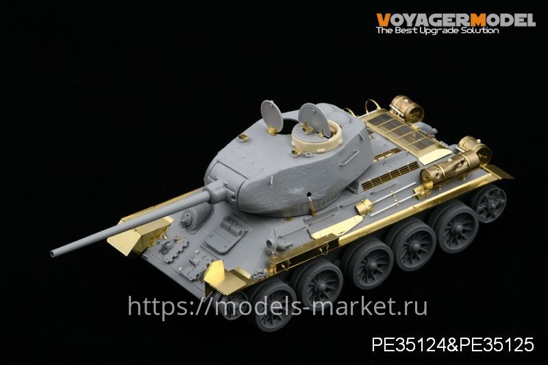 Voyager model pe35353 modern russian t-72m1 mbt basic (for tamiya 35160)