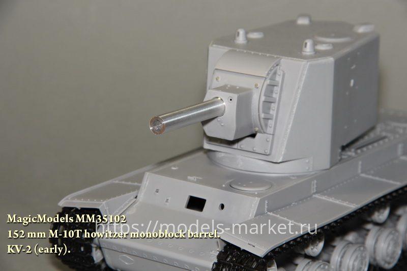 КВ-2 1941год  Image-product-full-3141_MagicModels_MM35102