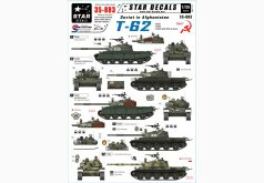 Star Decals 35-883
