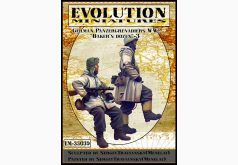 Evolution Miniatures EM-35039