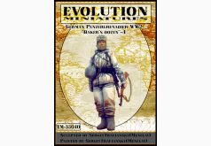 Evolution Miniatures EM-35040