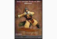 Evolution Miniatures EM-35045