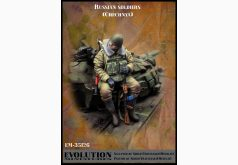 Evolution Miniatures EM-35126