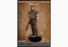 Evolution Miniatures EM-35004