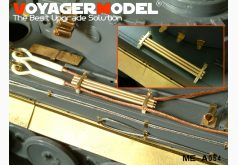 Voyager Model ME-A054