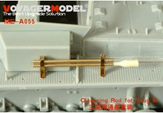 Voyager Model ME-A055